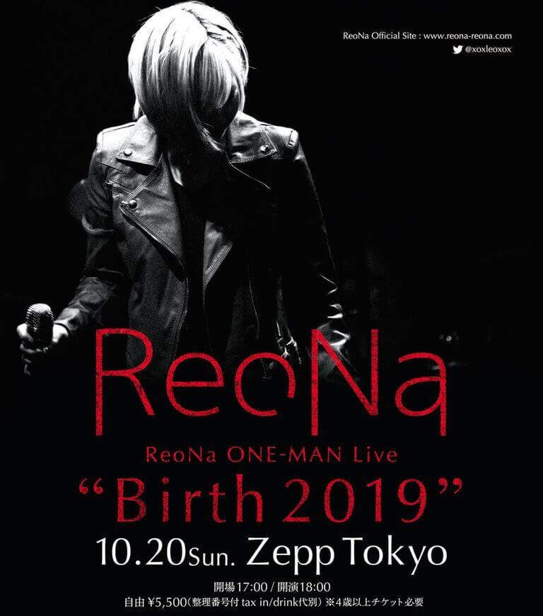 ReoNaの画像 p1_26