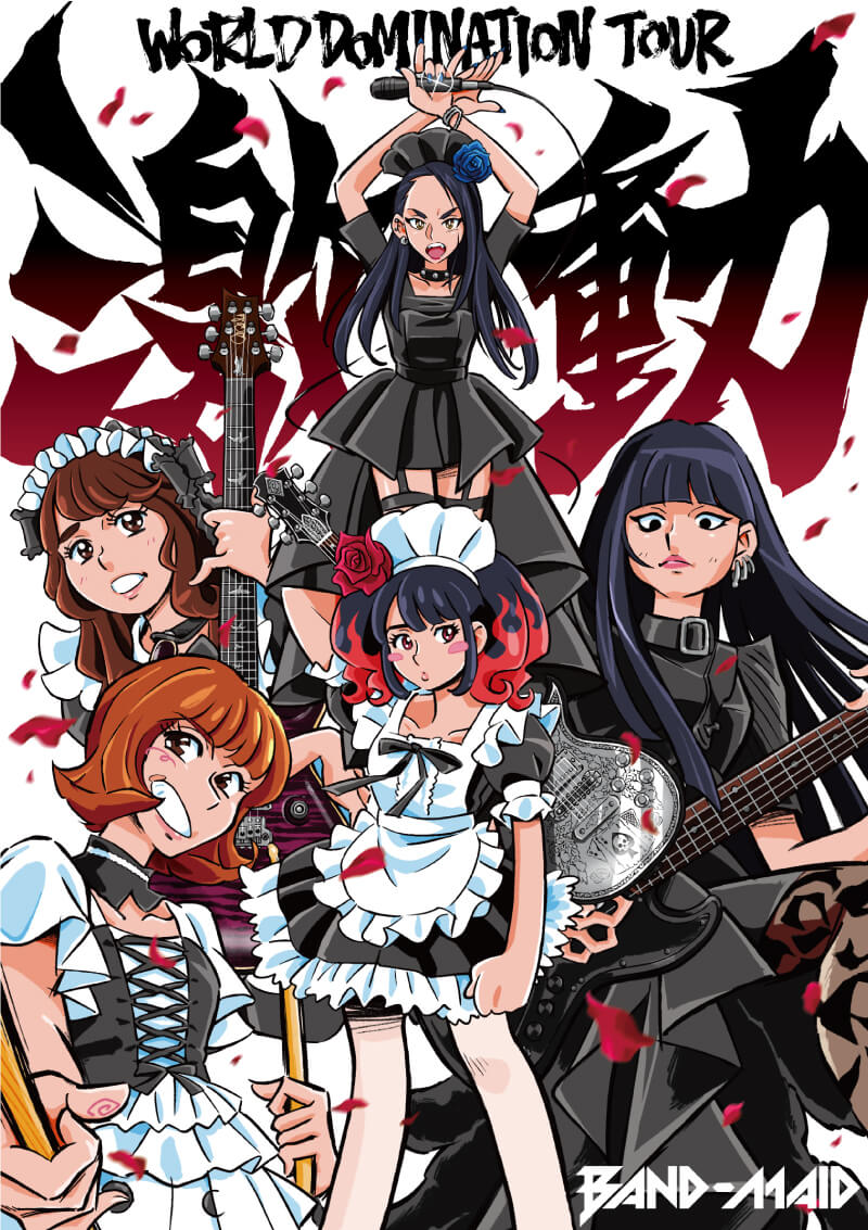 band-maid-gekidouanime