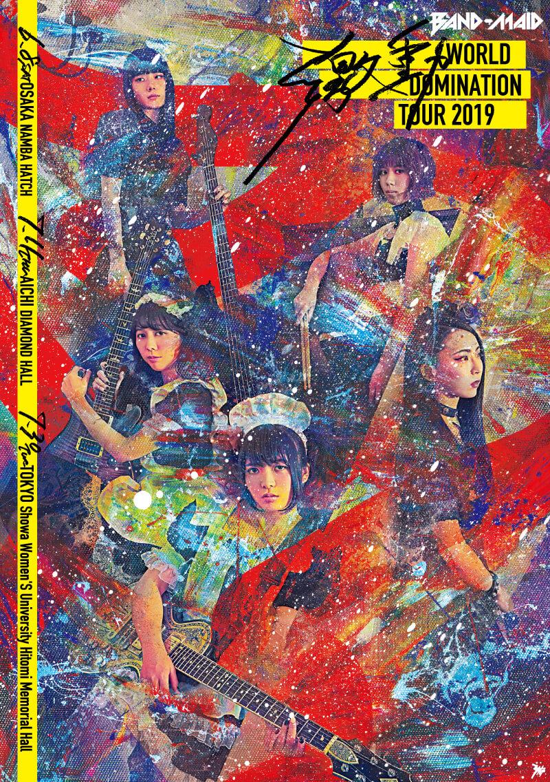 band-maid-gekidoumain