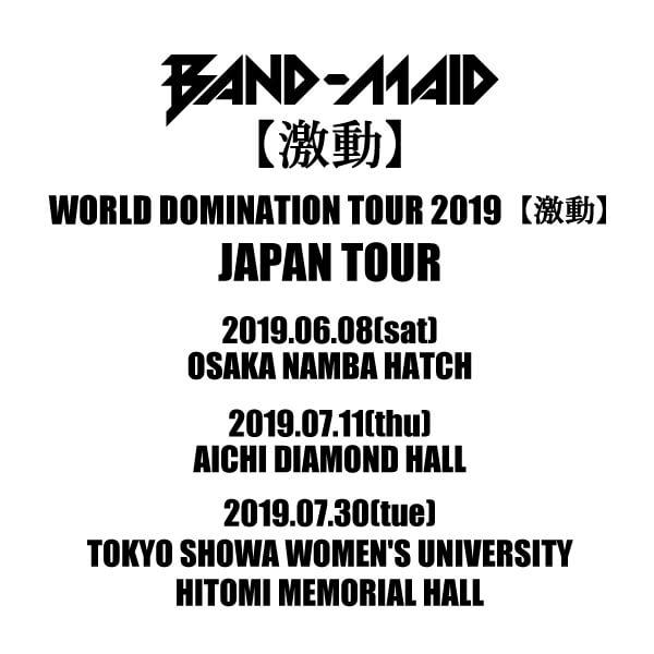 band-maid-japantour-2