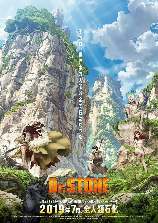 dr-stone_keyvisual