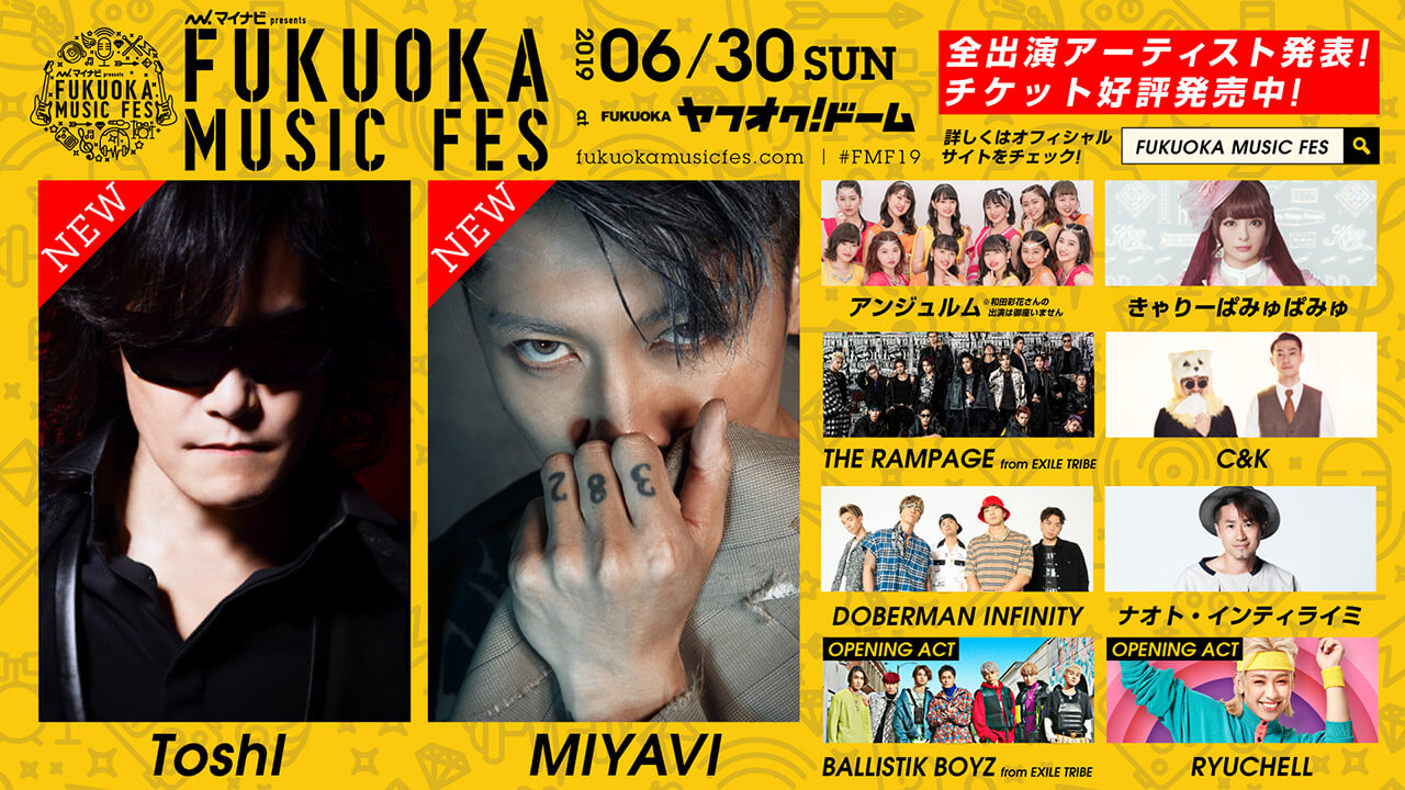 FUKUOKA MUSIC FES _artist_16-9_008
