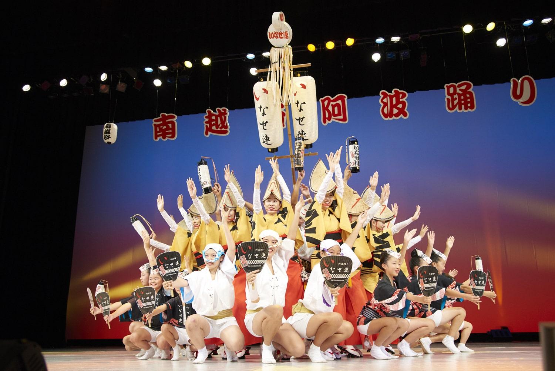 舞台踊り 01_web_3271第35回南越谷阿波踊り awaodori-min