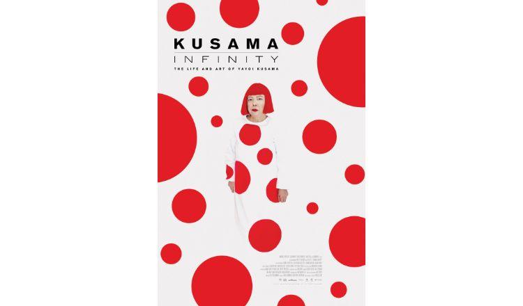 草間彌生KUSAMA INFINITY