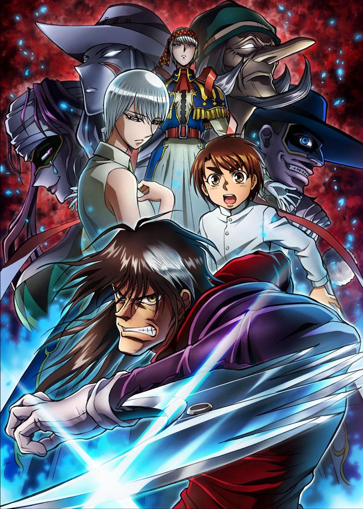 Tv Anime Karakuri Circus Soundtrack Releasing On July 24 Moshi