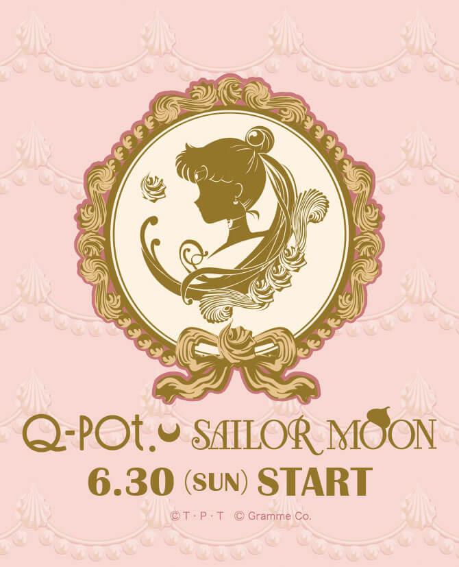 q-pot-%e7%be%8e%e5%b0%91%e5%a5%b3%e6%88%a6%e5%a3%ab%e3%82%bb%e3%83%bc%e3%83%a9%e3%83%bc%e3%83%a0%e3%83%bc%e3%83%b3-sailor-moon-2