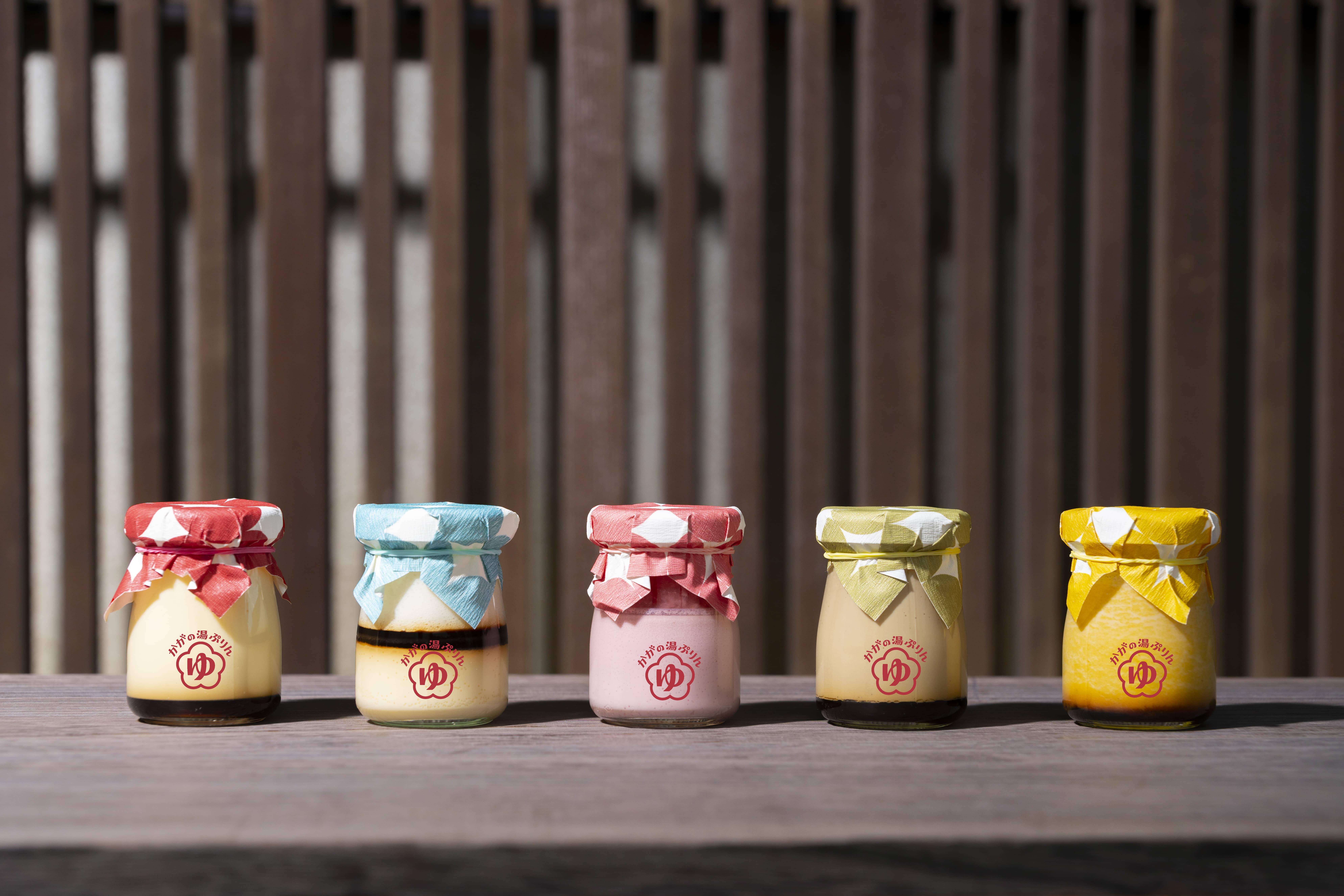 かがの湯ぷりん kaganoyu pudding img_187073_1