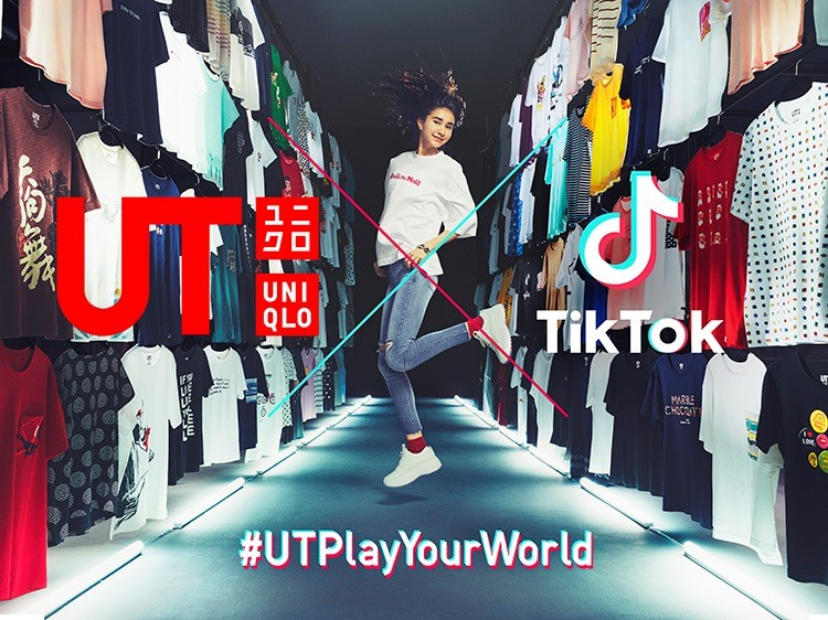 mainユニクロUT×TikTok、#UTPlayYourWorldハッシュタグチャレンジ hushtag challenge