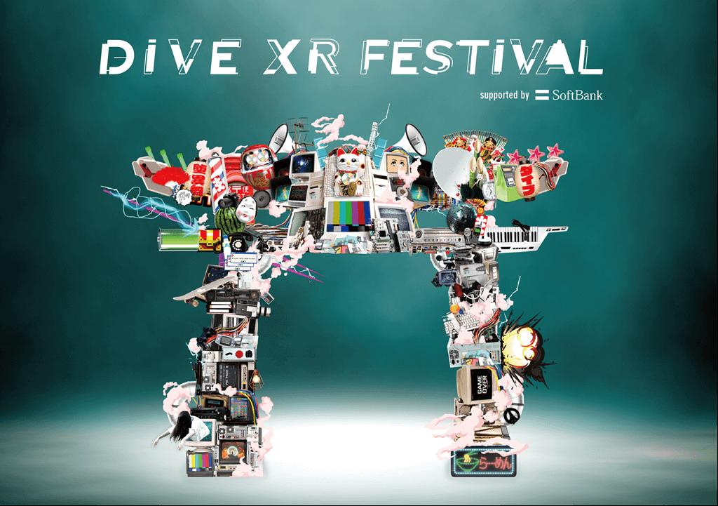 %e3%83%a1%e3%82%a4%e3%83%b3%e3%80%80dive-xr-festival-supported-by-softbank-2
