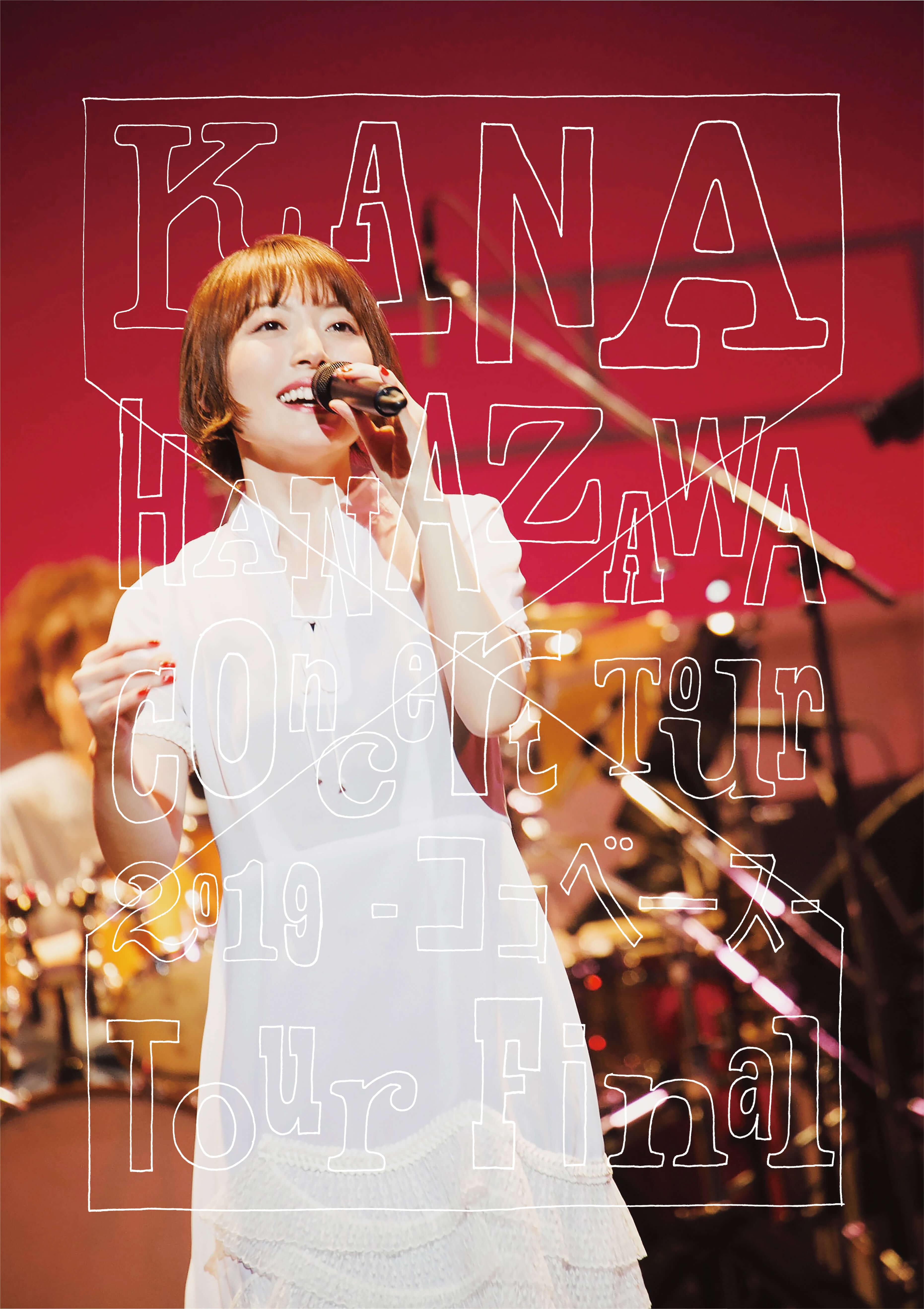 live-bd%e3%80%8ckana-hanazawa-concert-tour-2019%e3%80%8djk%e5%86%99-1-2