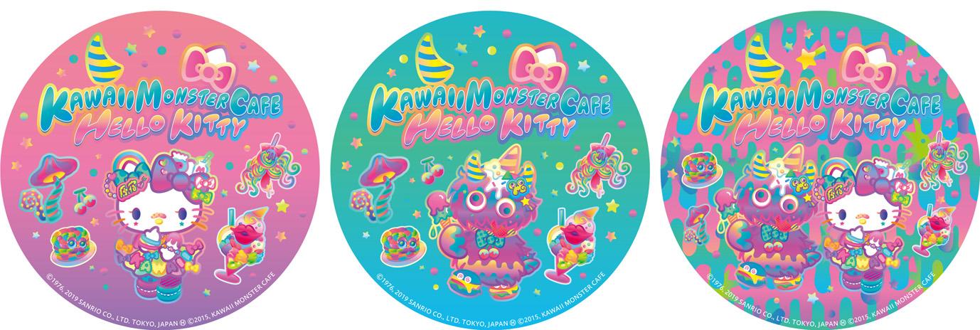 kitty_coaster_0606-2