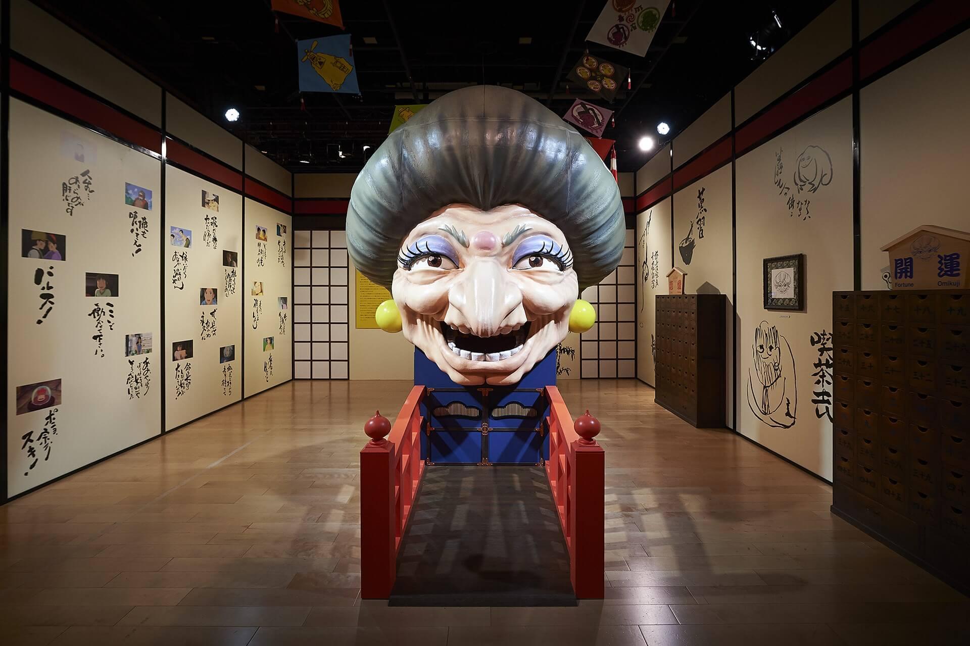 鈴木敏夫とジブリ展 Toshio Suzuki & Studio Ghibli Exhibition