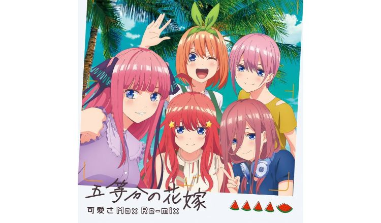 Grab Your Copy of The Quintessential Quintuplets Ultra Kawaii Album