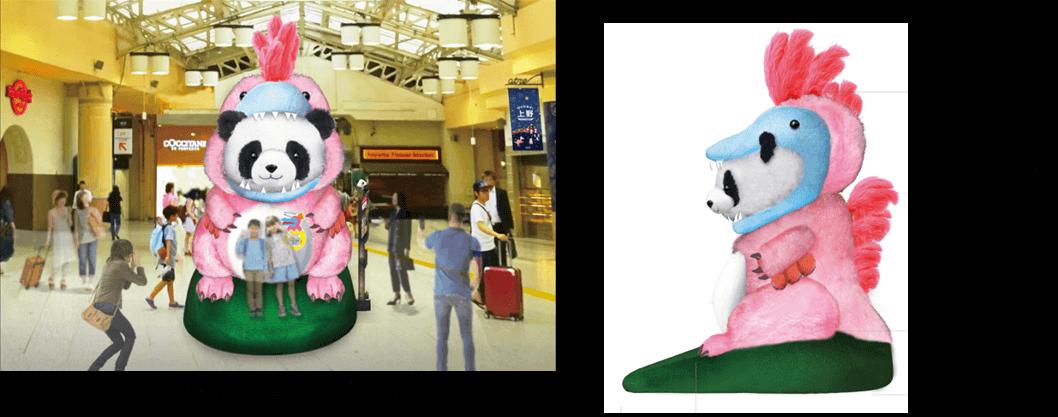 上野 Ueno パンダ オブジェ 上野駅 Ueno station Panda アトレ 恐竜博_7