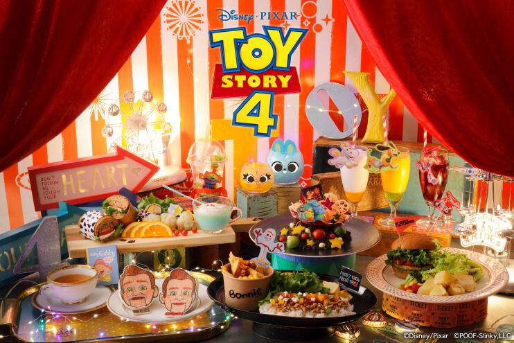 トイ・ストーリー4 Toy Story カフェ cafe メインビジュアル