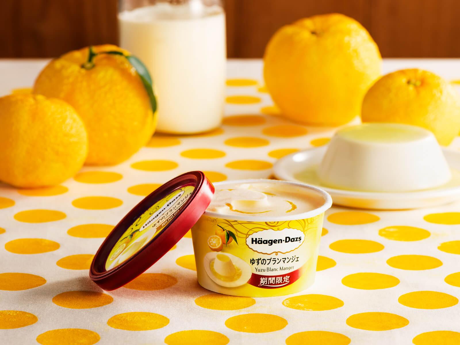 ハーゲンダッツ ゆず Haagen dazs スイーツ sweets citron