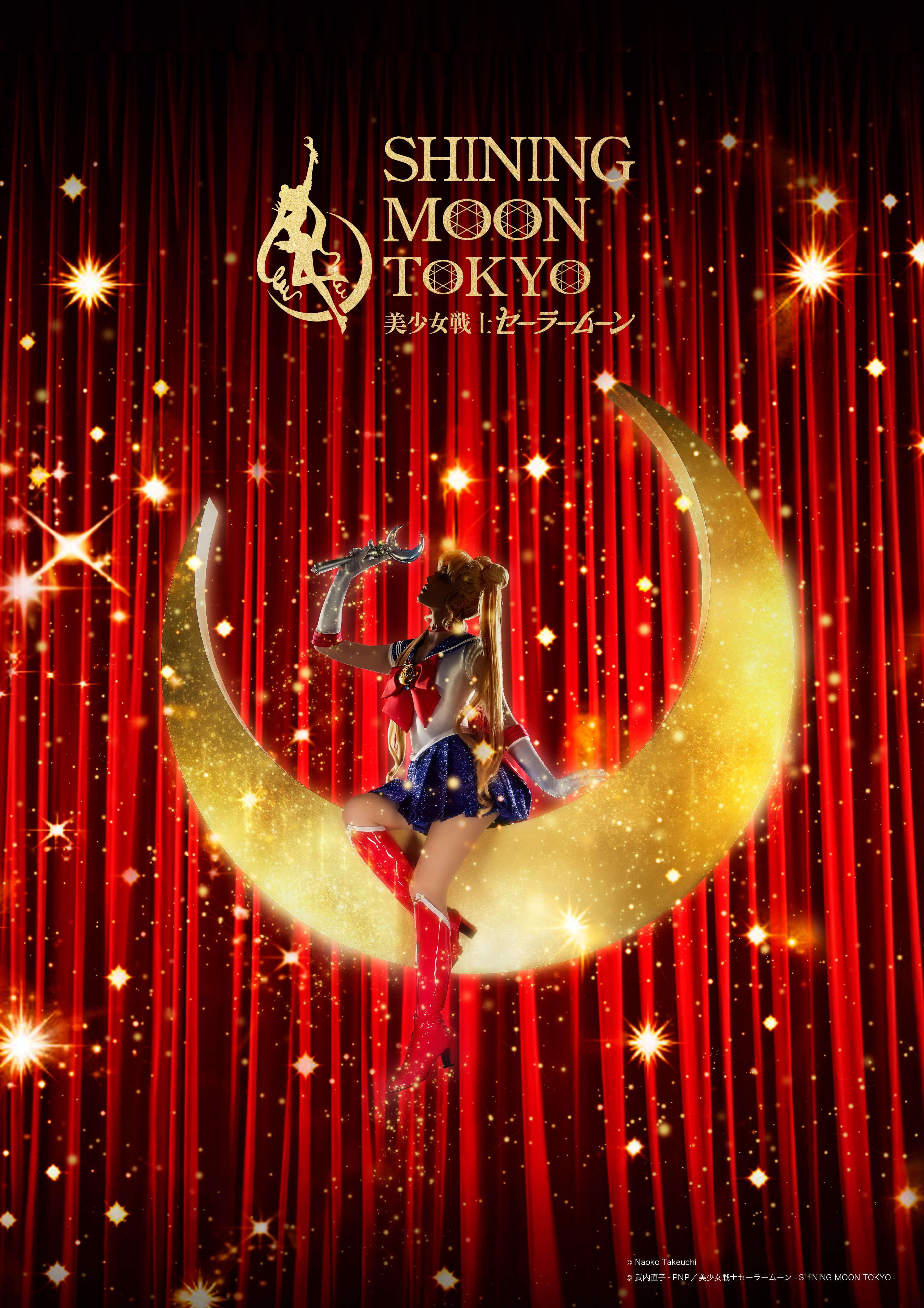 %e7%be%8e%e5%b0%91%e5%a5%b3%e6%88%a6%e5%a3%ab-%e3%82%bb%e3%83%bc%e3%83%a9%e3%83%bc%e3%83%a0%e3%83%bc%e3%83%b3-shining-moon-tokyo-sailor-moon-2-2
