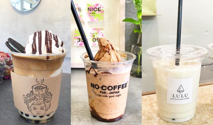 fukuoka-福岡 オシャレ Recommend-カフェ cafe-_1