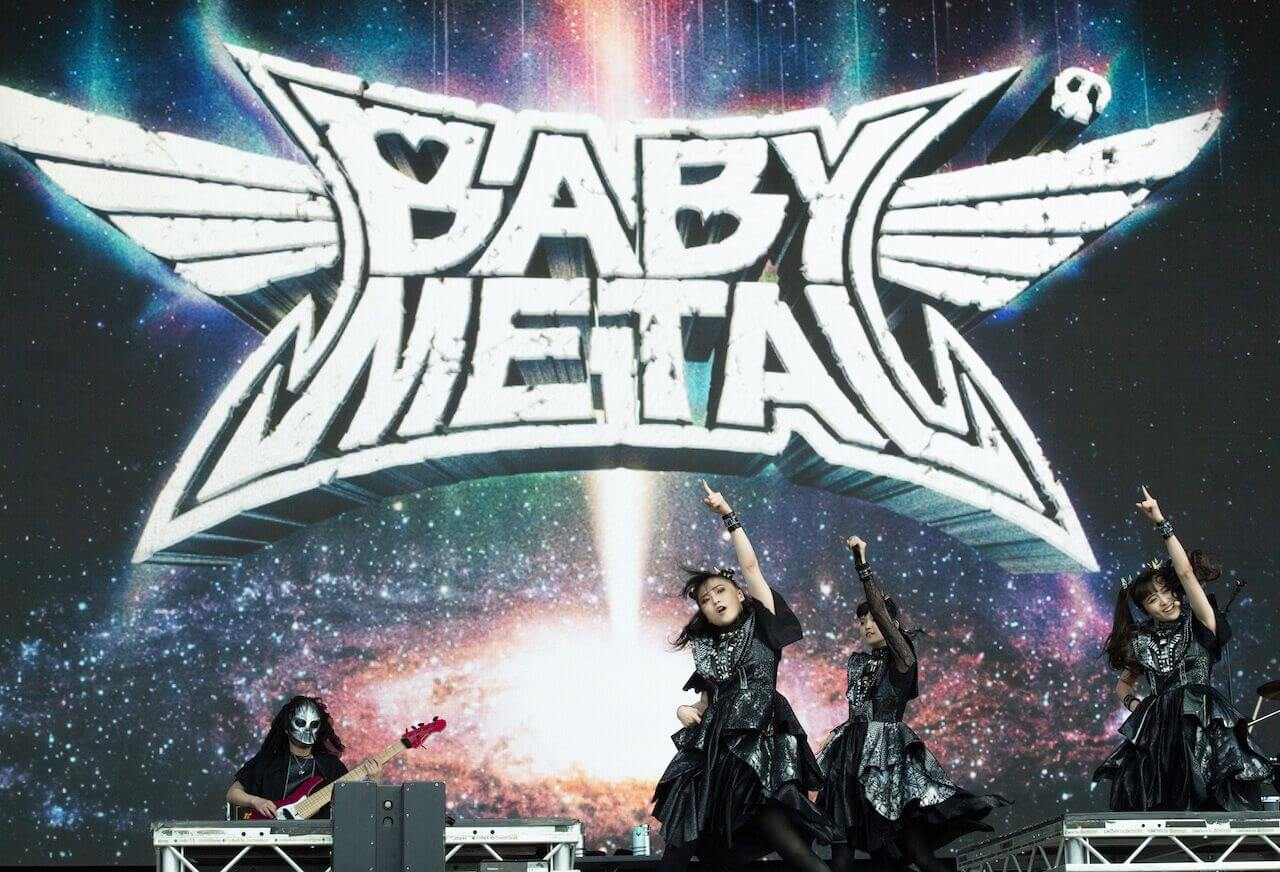 BABYMETAL Release New Song 'PA PA YA!!' Featuring F HERO