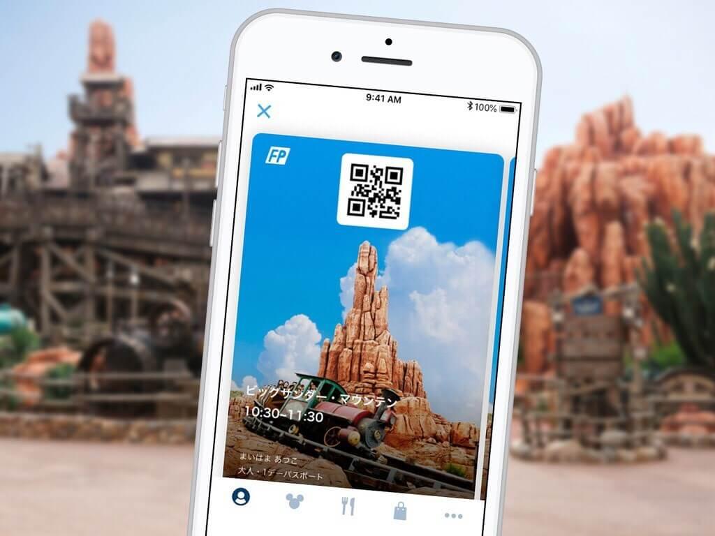 Tokyo Disney Resort To Release Fastpass App Moshi Moshi