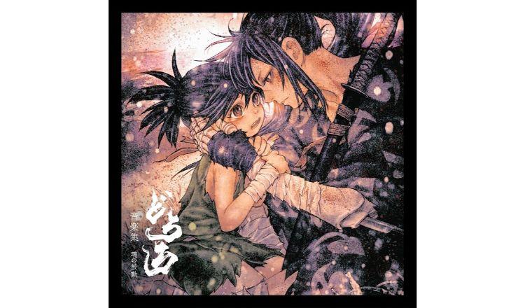 Dororo Anime Soundtrack Album Illustration By Original Illustrator