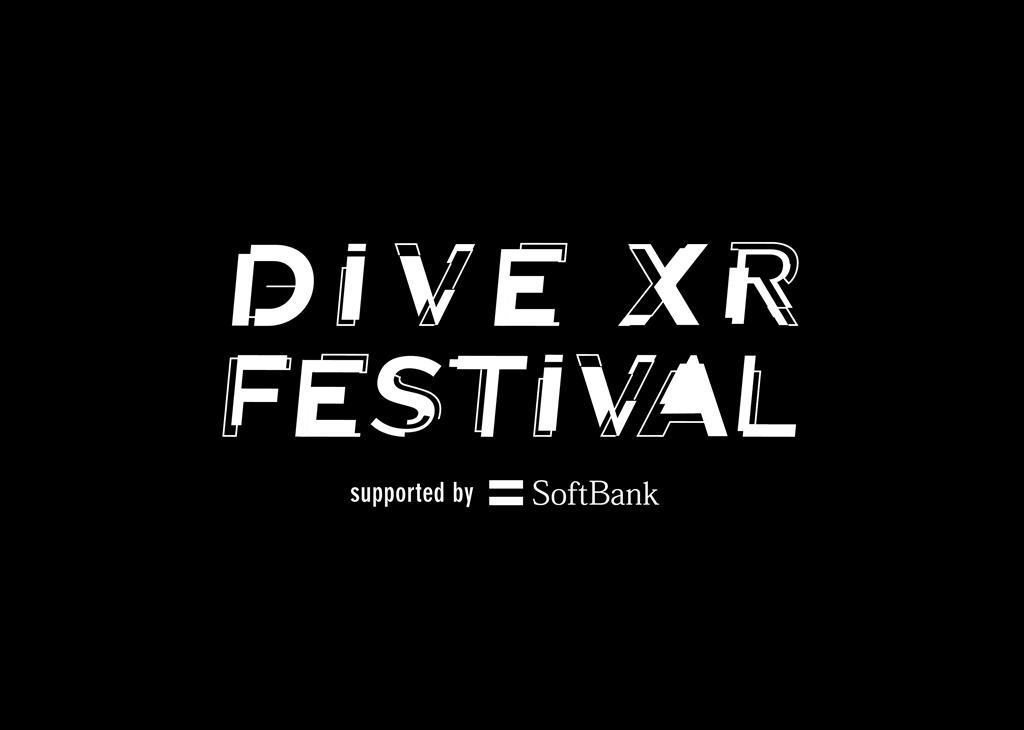 ロゴ DIVE XR FESTIVAL supported by SoftBank