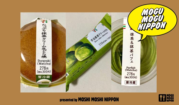 もぐもぐにっぽん-抹茶-mogumogu-nipppon-