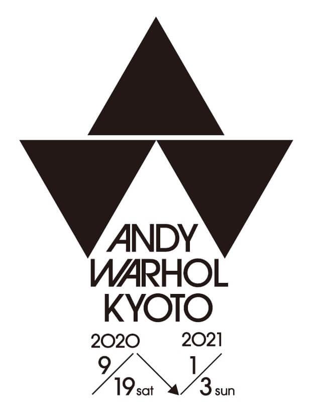 andy-warhol-kyoto-%e3%82%a2%e3%83%b3%e3%83%86%e3%82%99%e3%82%a3%e3%83%bb%e3%82%a6%e3%82%a9%e3%83%bc%e3%83%9b%e3%83%ab%e3%83%bb%e3%82%ad%e3%83%a7%e3%82%a6%e3%83%88-%e4%ba%ac%e9%83%bd-2