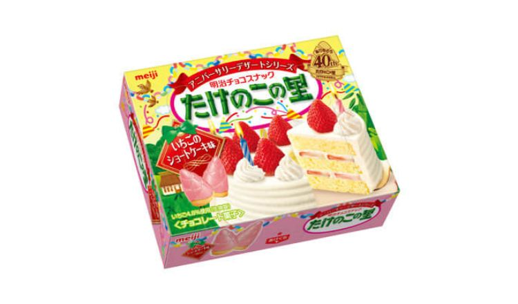 たけのこの里 お菓子 Snack Japanese (1)