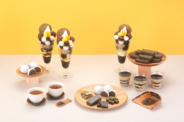 伊藤久右衛門×宇治ほうじ茶フェア2019 京都 Kyoto Hojicha tea sweets