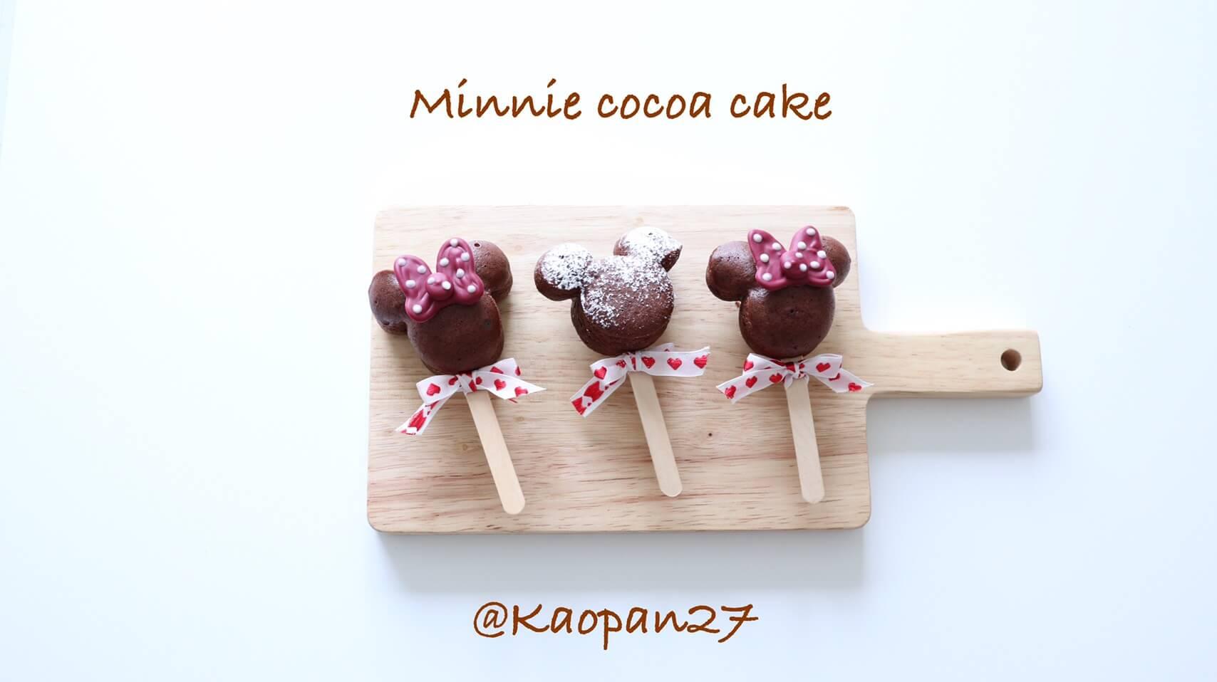 ミッキー ミニー レシピ Mickey Recipe 米奇 食譜 8