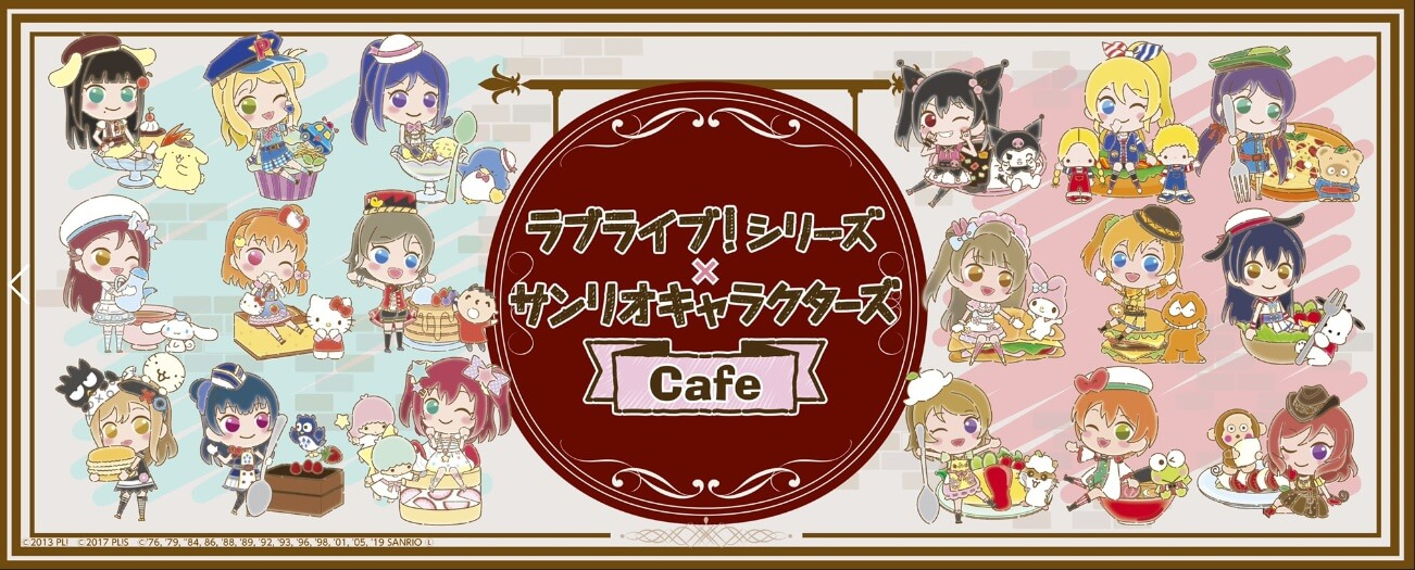Love Live! & Sanrio Open Collaborative Cafes in Tokyo and Osaka