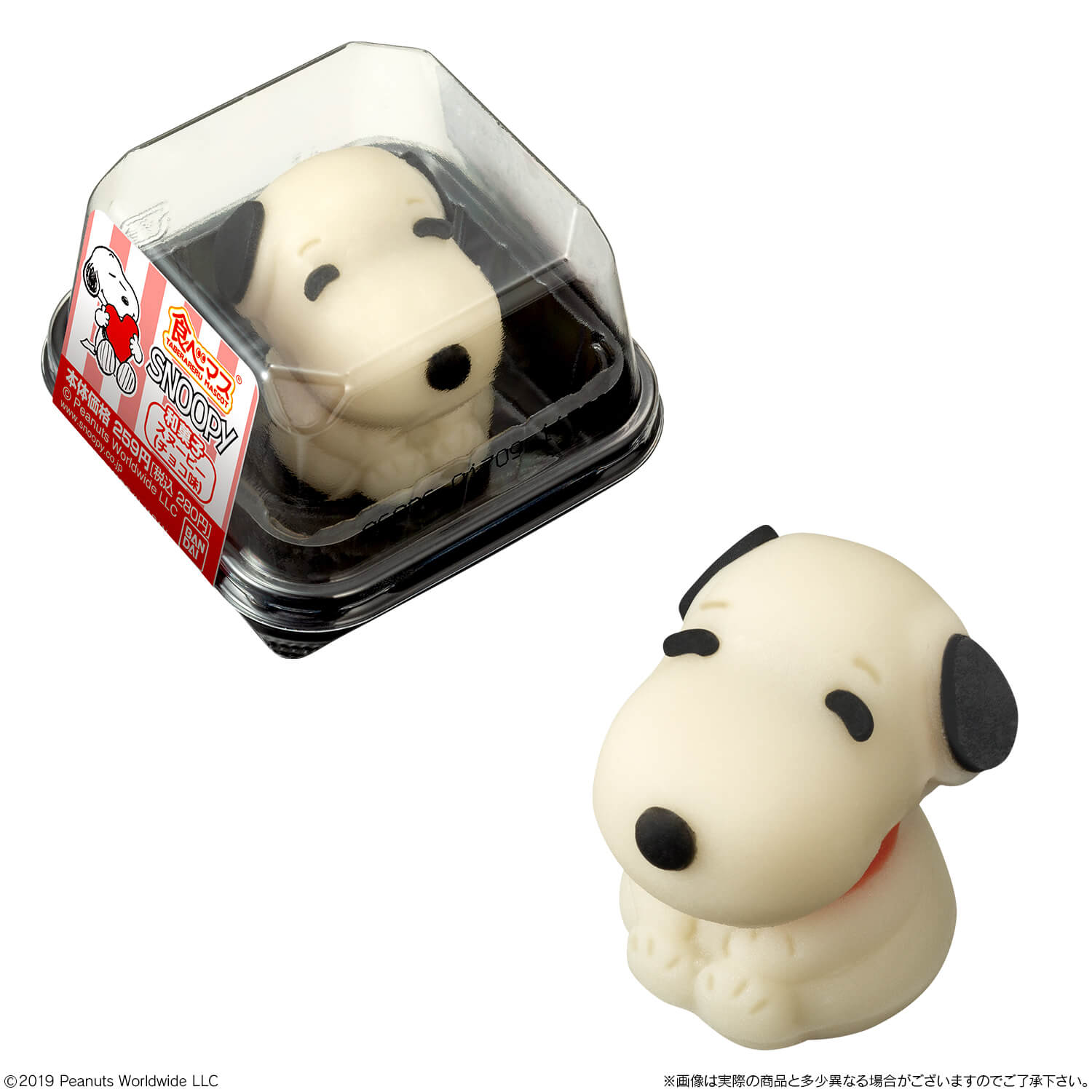 Snoopy, Joe Cool & Charlie Brown Confections by Tabemas Are