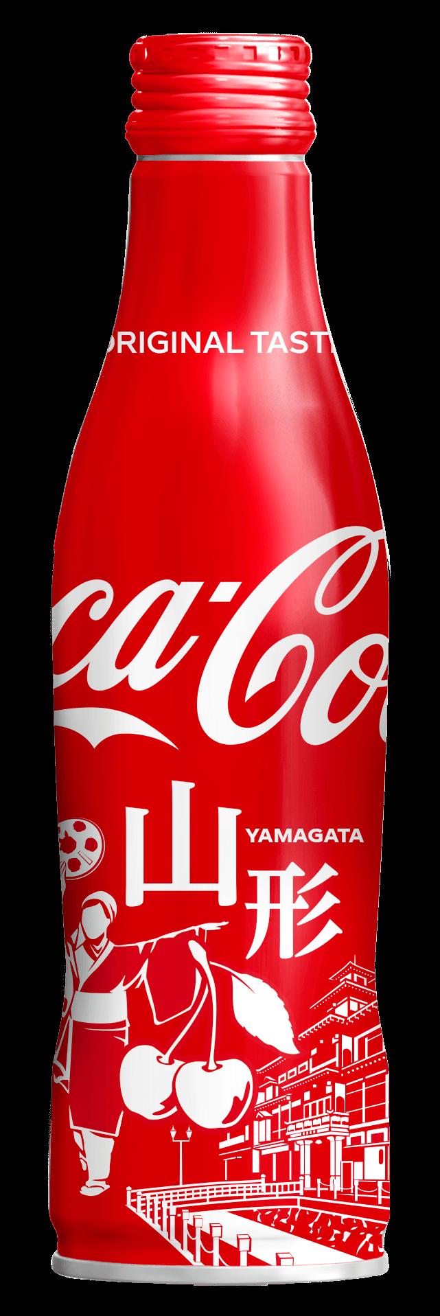2020 Coca Cola Japan Fukui  Limited Slim bottle Full !!