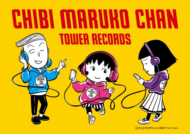 chibi maruko chan themed cafe heading to tower records cafe  chibi maruko chan live action instalki.php #9
