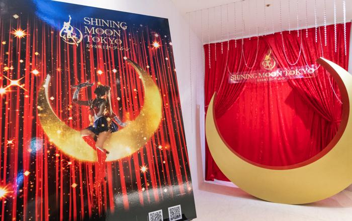 Sailor moon セーラームーン 美少女戦士 麻布十番 ショーレストラン Show restaurant Azabujyuban_月のオブジェ
