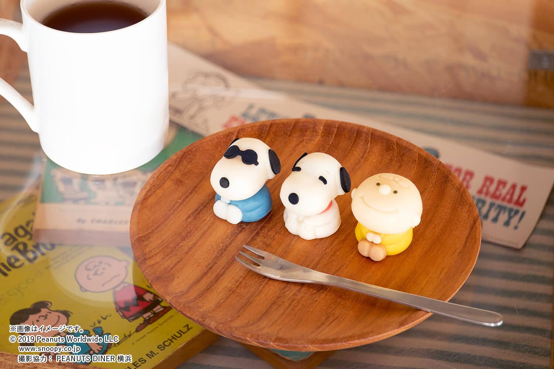 スヌーピー ジョー・クール チャーリー・ブラウン 和菓子 食べマス ローソン Snoopy Japanese sweets Tabemasu Lawson