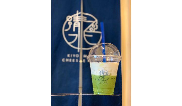抹茶チーズティー Matcha cheese tea sweets 京都 Kyoto