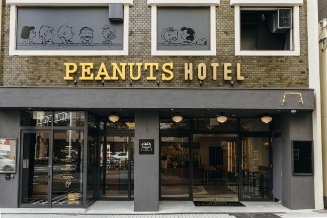 peanuts-hotel-%e3%83%92%e3%82%9a%e3%83%bc%e3%83%8a%e3%83%83%e3%83%84%e3%83%9b%e3%83%86%e3%83%ab-%e3%82%b9%e3%83%8c%e3%83%bc%e3%83%92%e3%82%9a%e3%83%bc-snoopy2-2