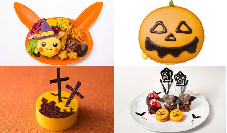 halloween-foods-main-2019