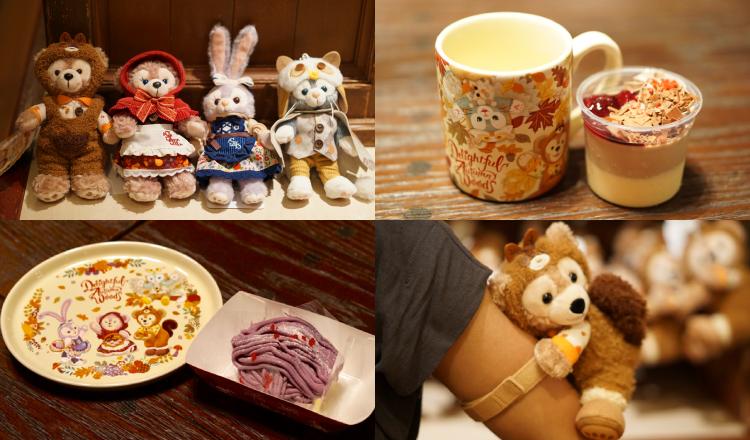 Tokyo-Disney-Sea-東京ディズニーシー Duffy-Autumn-ダッフィー 秋