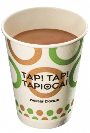 %e3%82%bf%e3%83%94%e3%82%aa%e3%82%ab%e3%80%80%e3%83%9b%e3%83%83%e3%83%88%e3%83%9f%e3%83%ab%e3%82%af%e3%83%86%e3%82%a3-hot-milk-bubble-tea-2