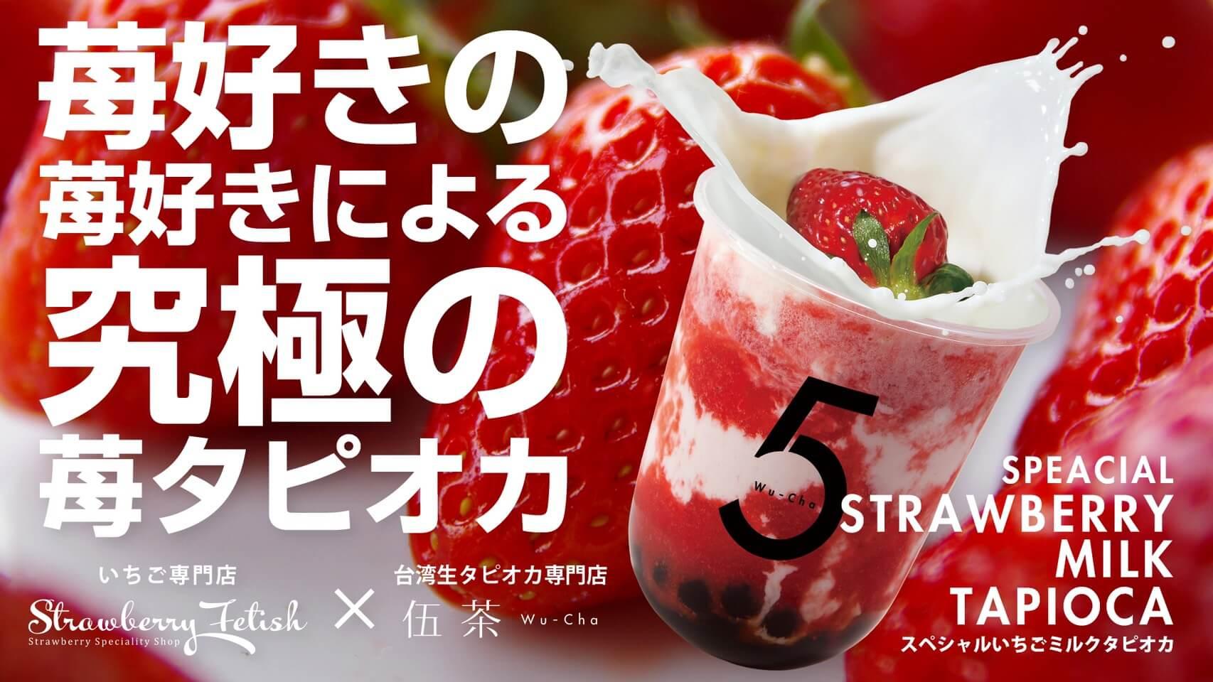 strawberry-fetish%ef%bc%88%e3%82%b9%e3%83%88%e3%83%ad%e3%83%98%e3%82%99%e3%83%aa%e3%83%bc-%e3%83%95%e3%82%a7%e3%83%81%ef%bc%89%e3%81%84%e3%81%a1%e3%81%93%e3%82%99%e3%81%b5%e3%82%99%e3%81%a8%e3%82%99-2