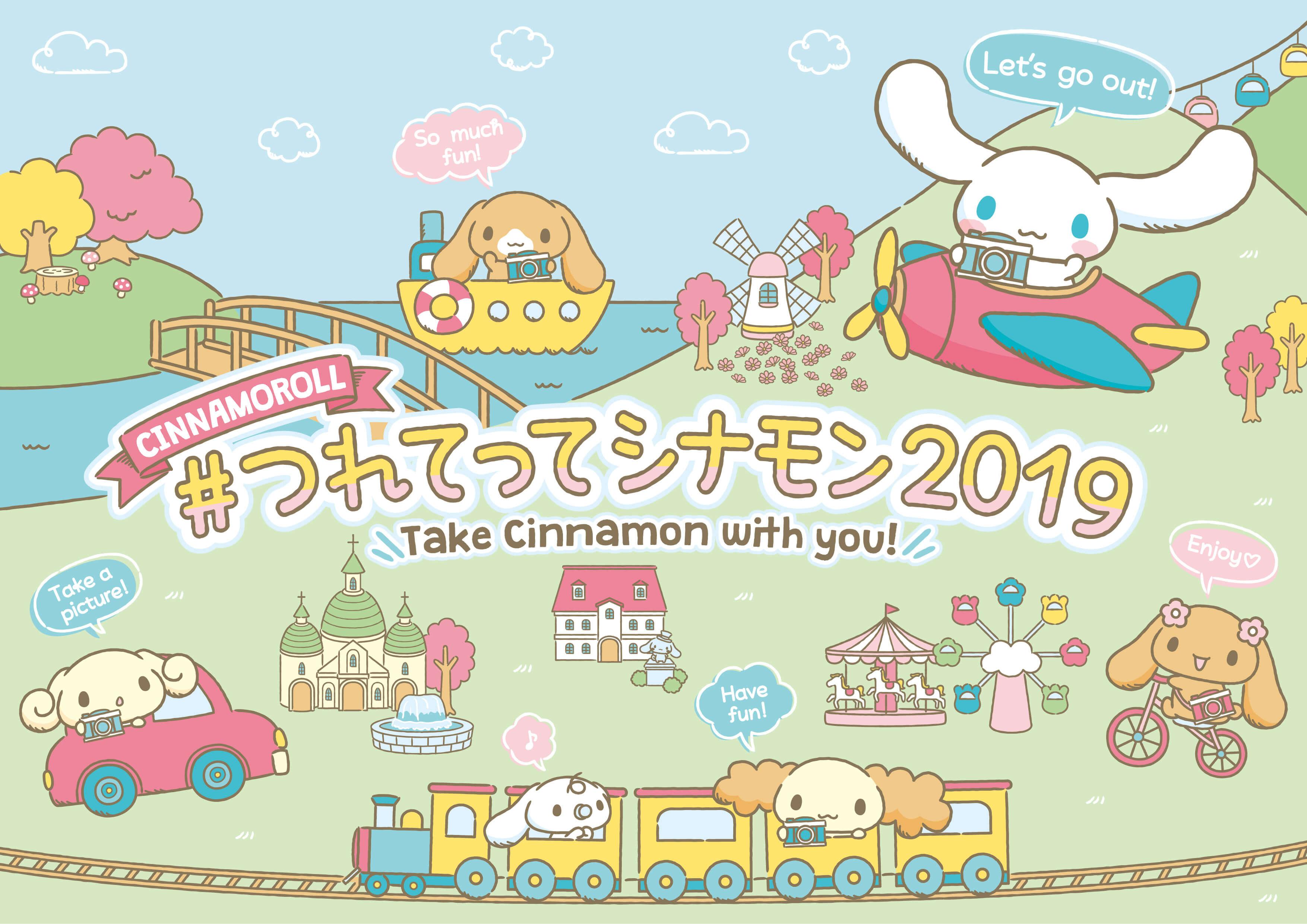 シナモロール Cinnamo Roll _sanrio_CN_main