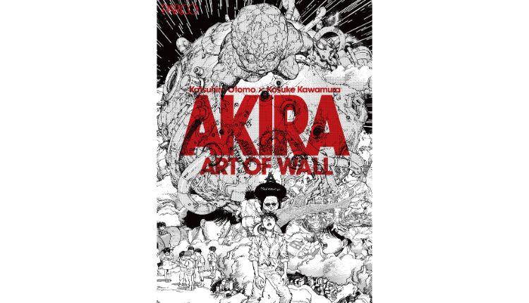 AKIRA ART OF WALL Katsuhiro Otomo × Kosuke Kawamura AKIRA ART EXHIBITION(アキラ アートオブウォール 大友克洋 ×河村康輔 アキラ アートエキシビジョン)