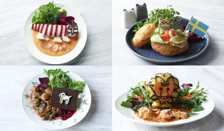 LISA LARSON Fika TOKYO(リサ・ラーソン フィカ トーキョー) カフェ cafe マイキー