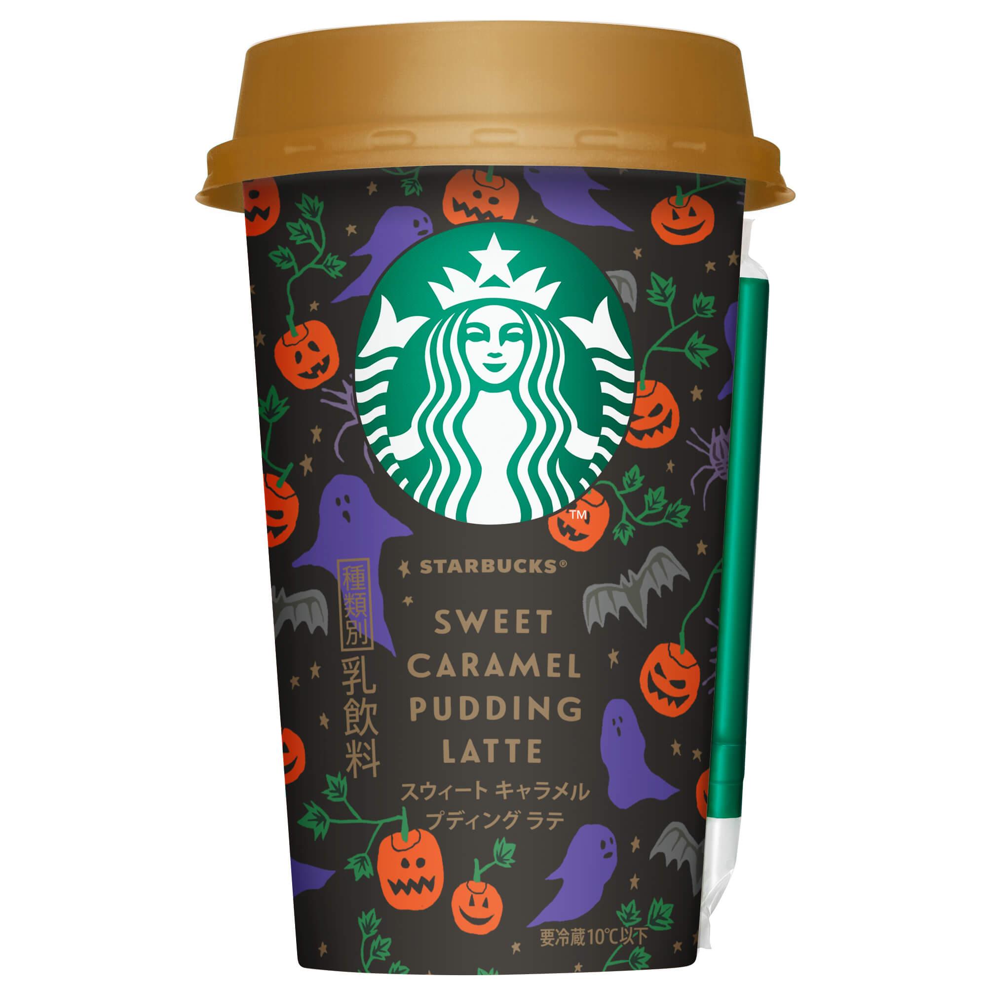 スターバックス チルドカップ Starbucks スウィートキャラメルフ゜テ゛ィンク゛ラテ 2