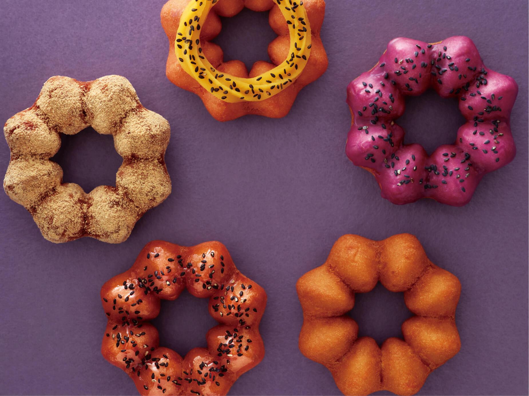 ミスタードーナツ Mister Donut さつもいも スイーツ sweet potato