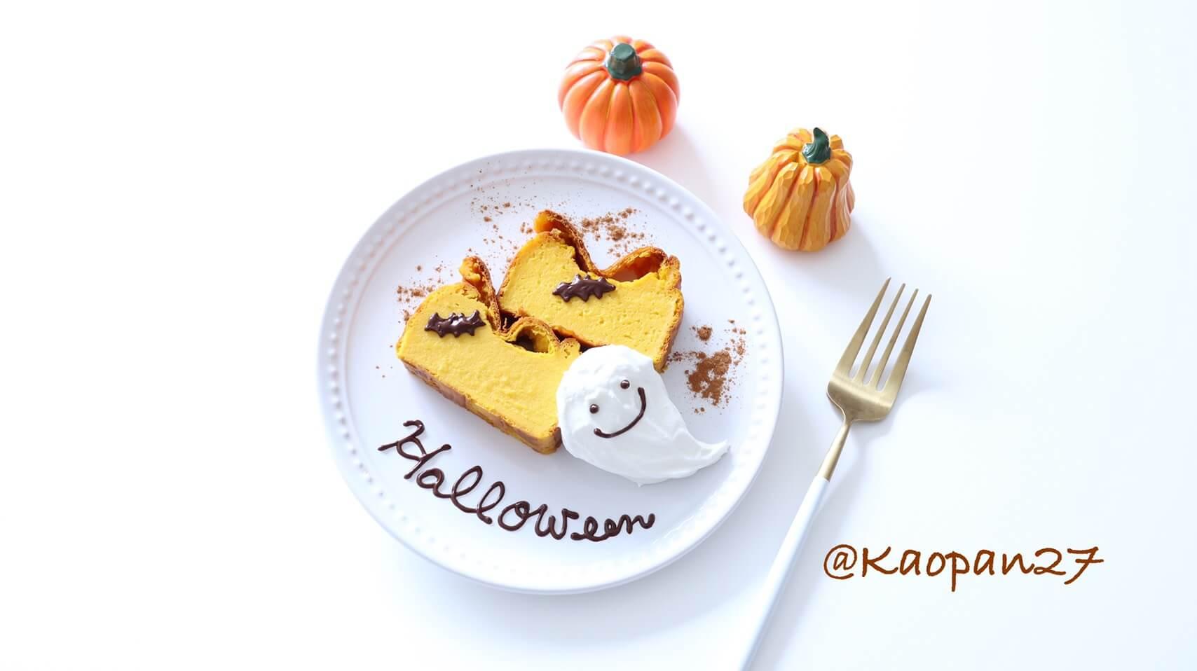kaori レシピ スイーツ ハロウィン recipe sweets halloween 甜點 食譜 5