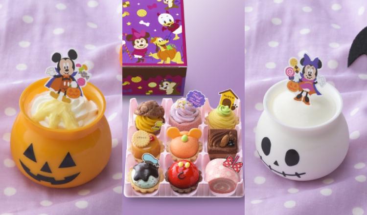 Ginza-cozy-corner-銀座コージーコーナー Disney-ディズニー Halloween-ハロウィン 萬聖節